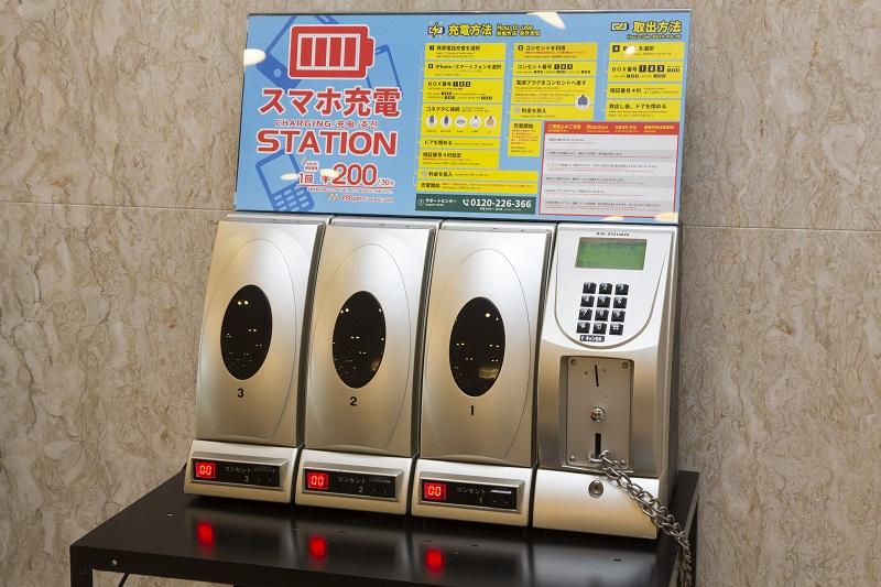 充電コーナー (1階)