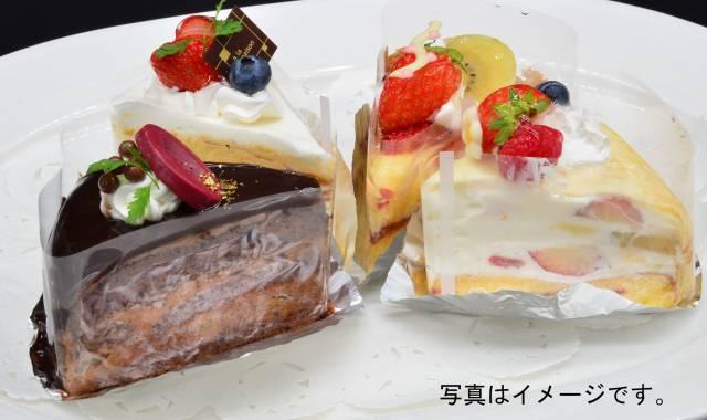 お持帰りケーキ