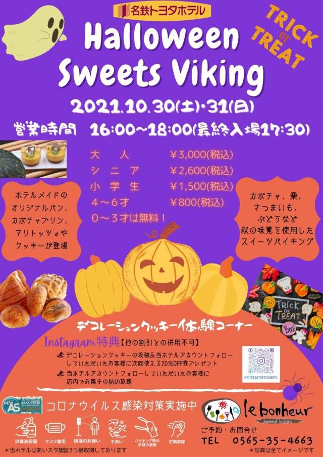 HalloweenSweetsViking