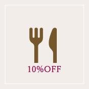 住宿者利用餐厅可以享受九折优惠。*早餐除外