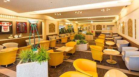 Lounge HIMAWARI
